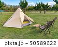 【キャンプ】ワンポールテント アウトドアイメージ 50589622