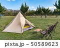 【キャンプ】ワンポールテント アウトドアイメージ 50589623