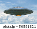 Unidentified Flying Object Clipping Path 50591821