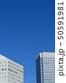 ビジネスマン ビジネスウーマン ビルの写真 50591981