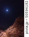 舞鶴公園の夜桜 50594192