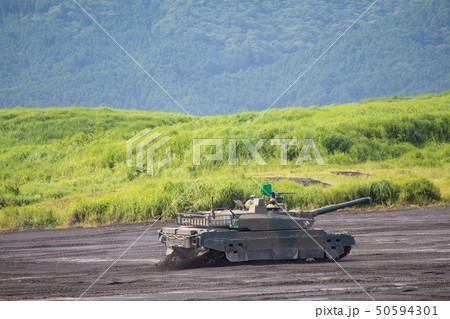 10式戦車 50594301