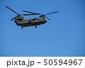 陸上自衛隊ヘリコプター チヌーク CH-47 50594967
