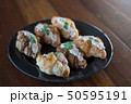 Croissant with Tuna Salad  Sandwich on wood table 50595191