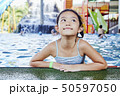 Happy Little Asian Girl At The Pool 50597050