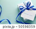 父の日のプレゼント 50598359