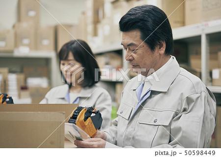 倉庫 ビジネスシーン 50598449