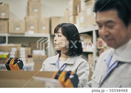 倉庫 ビジネスシーン 50598468