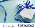 父の日のプレゼント 50598502