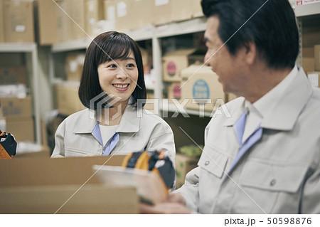 倉庫 ビジネスシーン 50598876