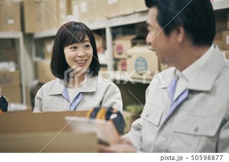倉庫 ビジネスシーン 50598877