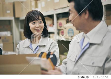 倉庫 ビジネスシーン 50598878