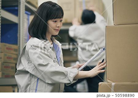 倉庫 ビジネスシーン 50598890