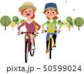 女友達でサイクリング 50599024