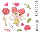 マンガ バレンタイン キューピットのイラスト 50599208