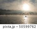 朝霧に輝くボート部 50599762