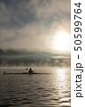 朝霧に輝くボート部 50599764