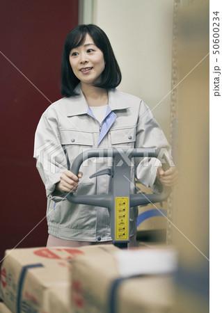 倉庫 ビジネスシーン 50600234