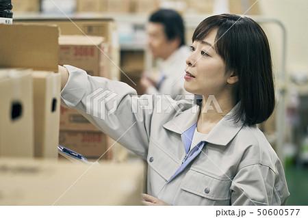 倉庫 ビジネスシーン 50600577