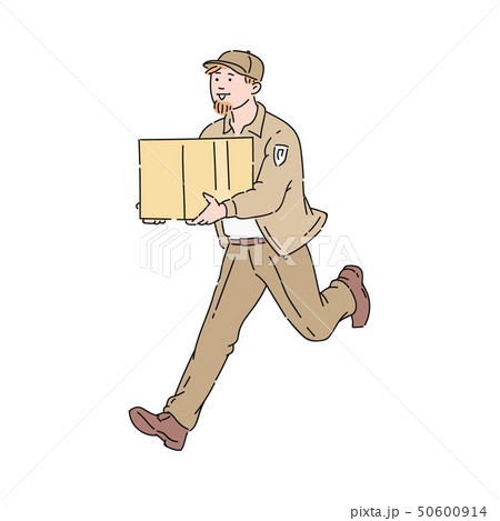 Delivery man or running courier with package vector illustration isolated on white. 50600914