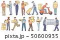 配達 BOX ボックスのイラスト 50600935