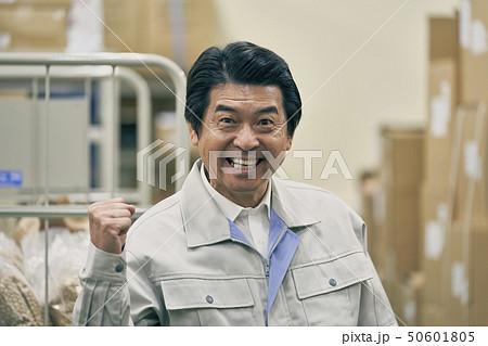 倉庫 ビジネスシーン 50601805
