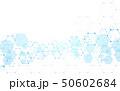 背景 六角形 青のイラスト 50602684
