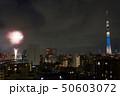 隅田川花火大会2018 50603072