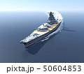 超弩級戦艦 大和 50604853