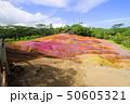七色の大地 50605321
