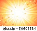 背景 星 光のイラスト 50606534