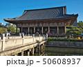 四天王寺 六時礼讃堂 寺院の写真 50608937