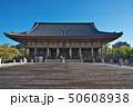 四天王寺 六時礼讃堂 寺院の写真 50608938