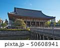 四天王寺 六時礼讃堂 寺院の写真 50608941