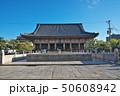 四天王寺 六時礼讃堂 寺院の写真 50608942