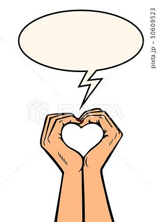 heart love hands gesture 50609523