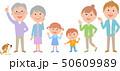六人家族 元気 横並び 50609989