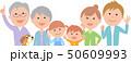 六人家族 元気 上半身 50609993