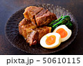 "Braised Pork Dish ""Buta no Kakuni"" . Japanese Food 50610115"