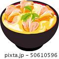 親子丼 50610596