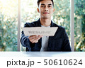 Human Resources and Job Interview Concept. Happy 50610624