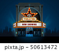 theater cinema building vector illustration 50613472