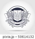 Ukrainian emblem and flag 50614132
