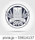 Ukrainian emblem and flag 50614137