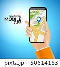 アプリケーション GPS 地図のイラスト 50614183