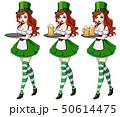 お酒 ビール 女性のイラスト 50614475