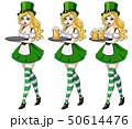 お酒 ビール 女性のイラスト 50614476
