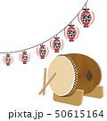 夏祭り 和太鼓 祭りのイラスト 50615164