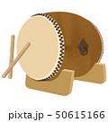 和太鼓 太鼓 楽器のイラスト 50615166
