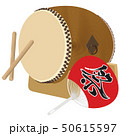 和太鼓 太鼓 夏祭りのイラスト 50615597